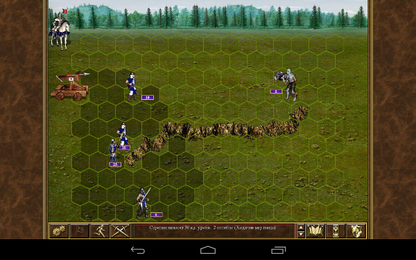 Heroes of Might and Magic HD 2015