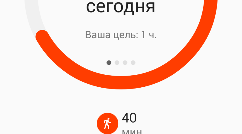 google fit для android