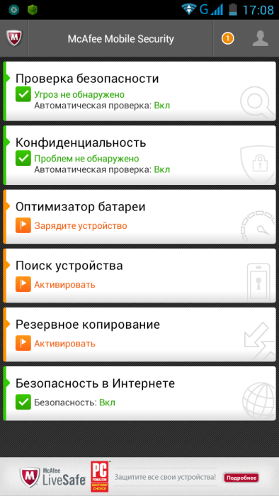 mcafee security android