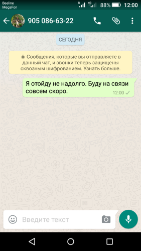 шаблоны для whatssapp и viber