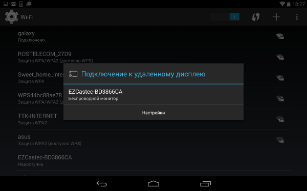 EZcast Android