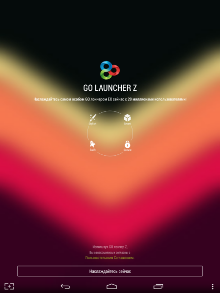 go launcher ex android